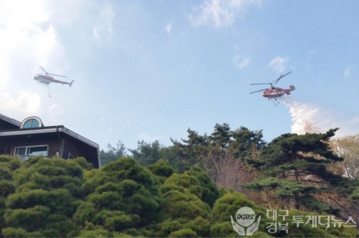 200109보도자료(청송군, 봄철 산불예방 '총력')1.jpg