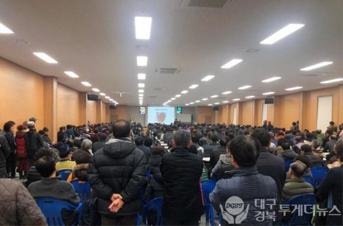 [농촌지원과] 새해농업인실용교육 성황리에 완료- 2.jpg