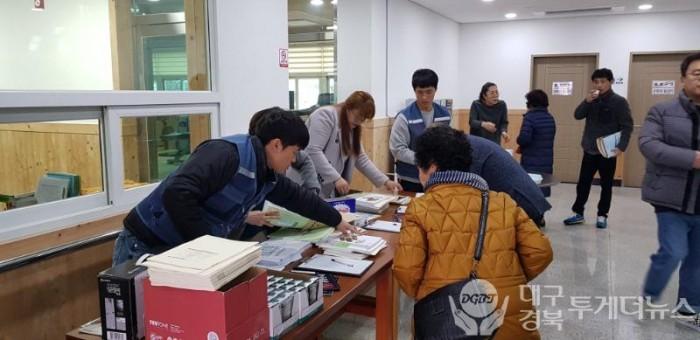 3-4. 사진(영양군 새해농업인 실용교육 열기 후끈~)-4-H 연합회 봉사활동.jpg