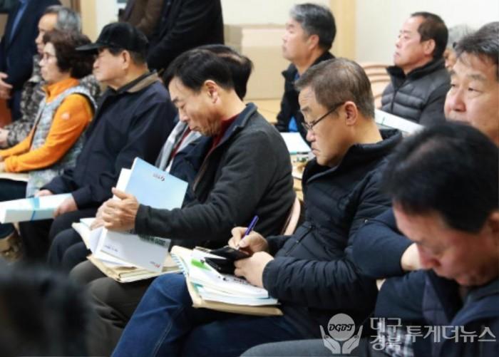 3-2. 사진(영양군 새해농업인 실용교육 열기 후끈~).jpg