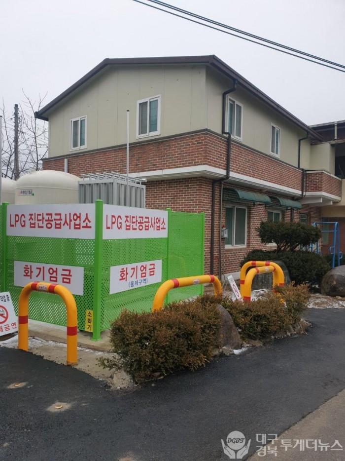 (추가)1.0113 일자리경제과 -문경시, 하괴2리(중괴산마을) LPG소형저장탱크 준공식 개최.jpg