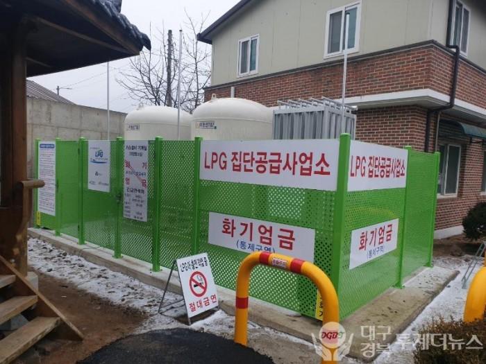 (추가)1. 0113 일자리경제과-문경시, 하괴2리(중괴산마을) LPG소형저장탱크 준공식 개최.jpg