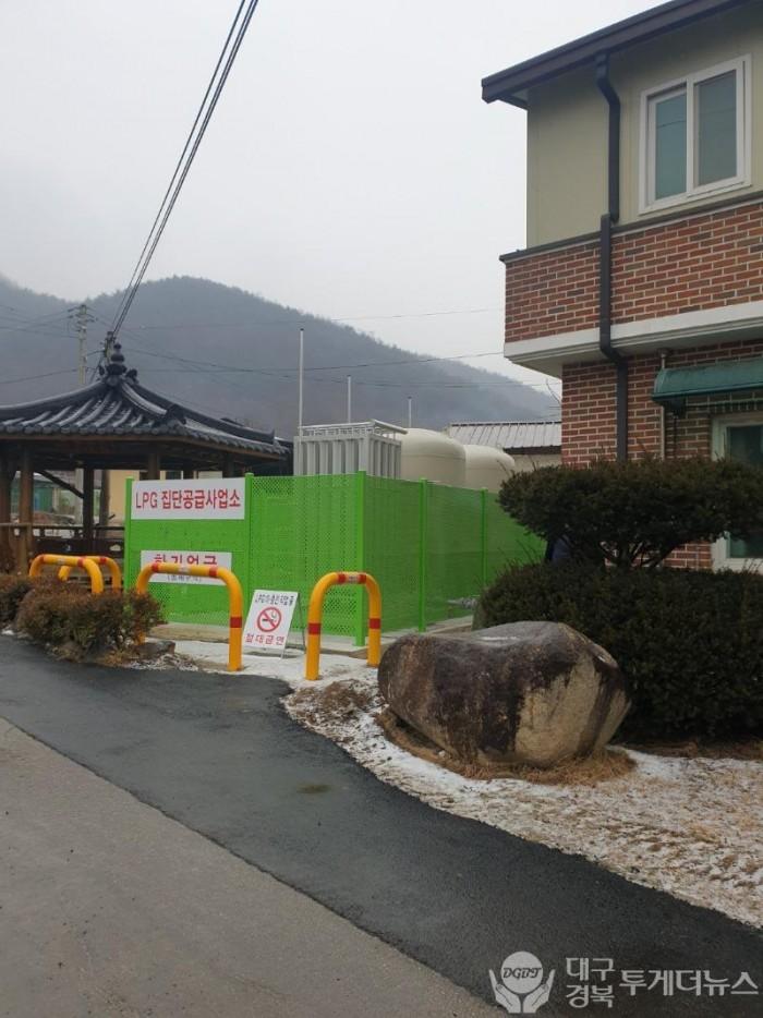 (추가)1. 0113 일자리경제과 -문경시, 하괴2리(중괴산마을) LPG소형저장탱크 준공식 개최.jpg