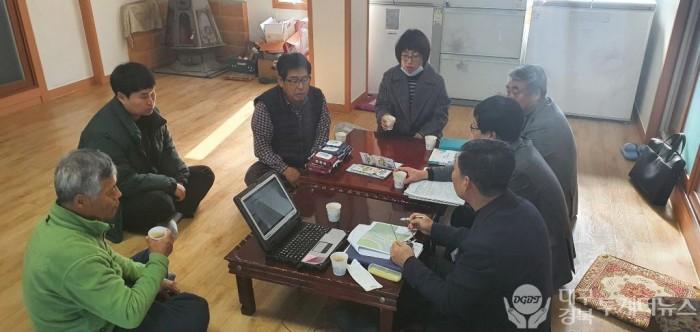 봉화군, 찾아가는 지적민원처리제 운영 (2).jpg