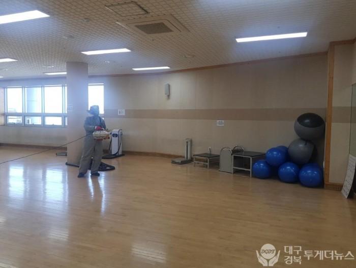 성주군사진(국민체육센터 방역).jpg