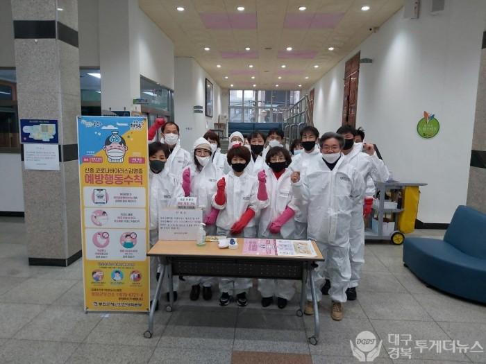 봉화군청소년센터, 자체 방역 통한 예방 철저 (1).jpg