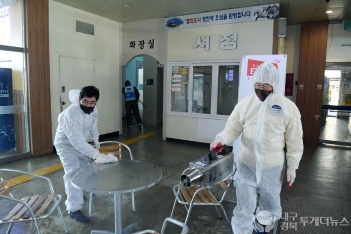 최기문 영천시장, 코로나19 대응 민간인 방역활동 격려2.JPG