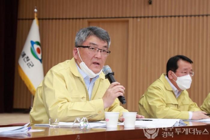 코로나19 특별대책 회의 (2).JPG