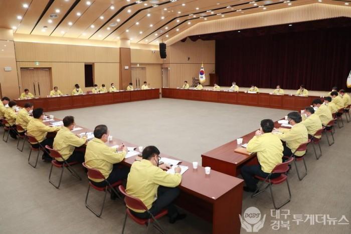 코로나19 특별대책 회의 (1).JPG