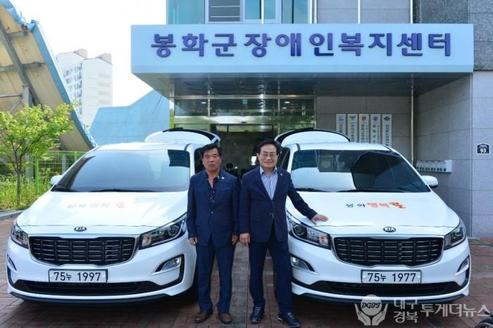 봉화군, 교통약자이동지원차량 행복콜 전달식 (2).JPG