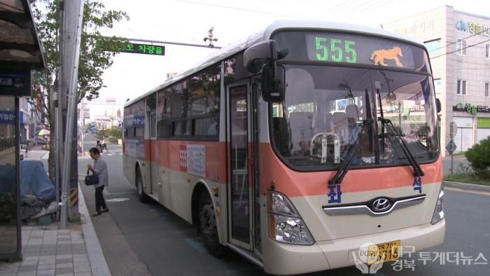 555번 버스 사진.jpg
