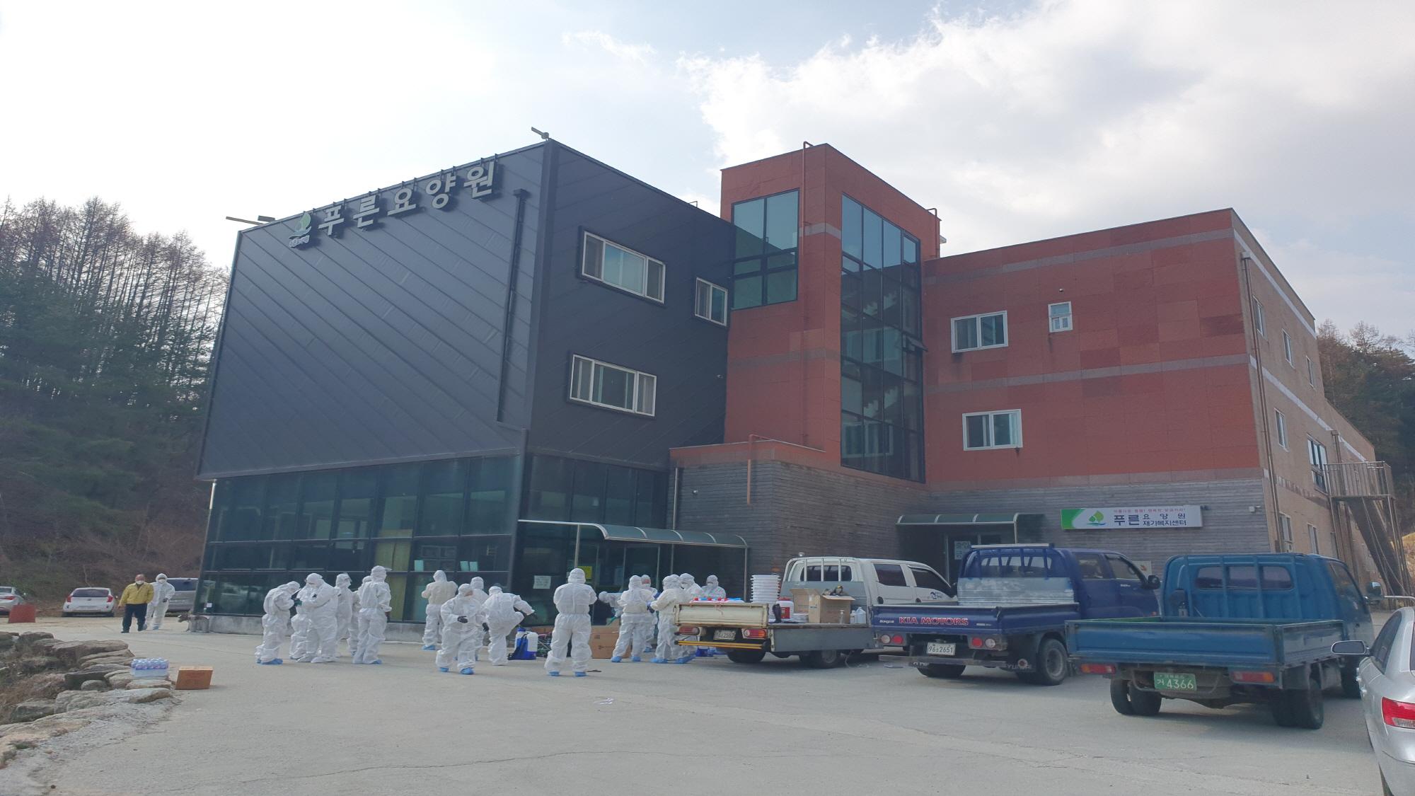 봉화군 푸른요양원, 코로나19 아픔 딛고 새출발