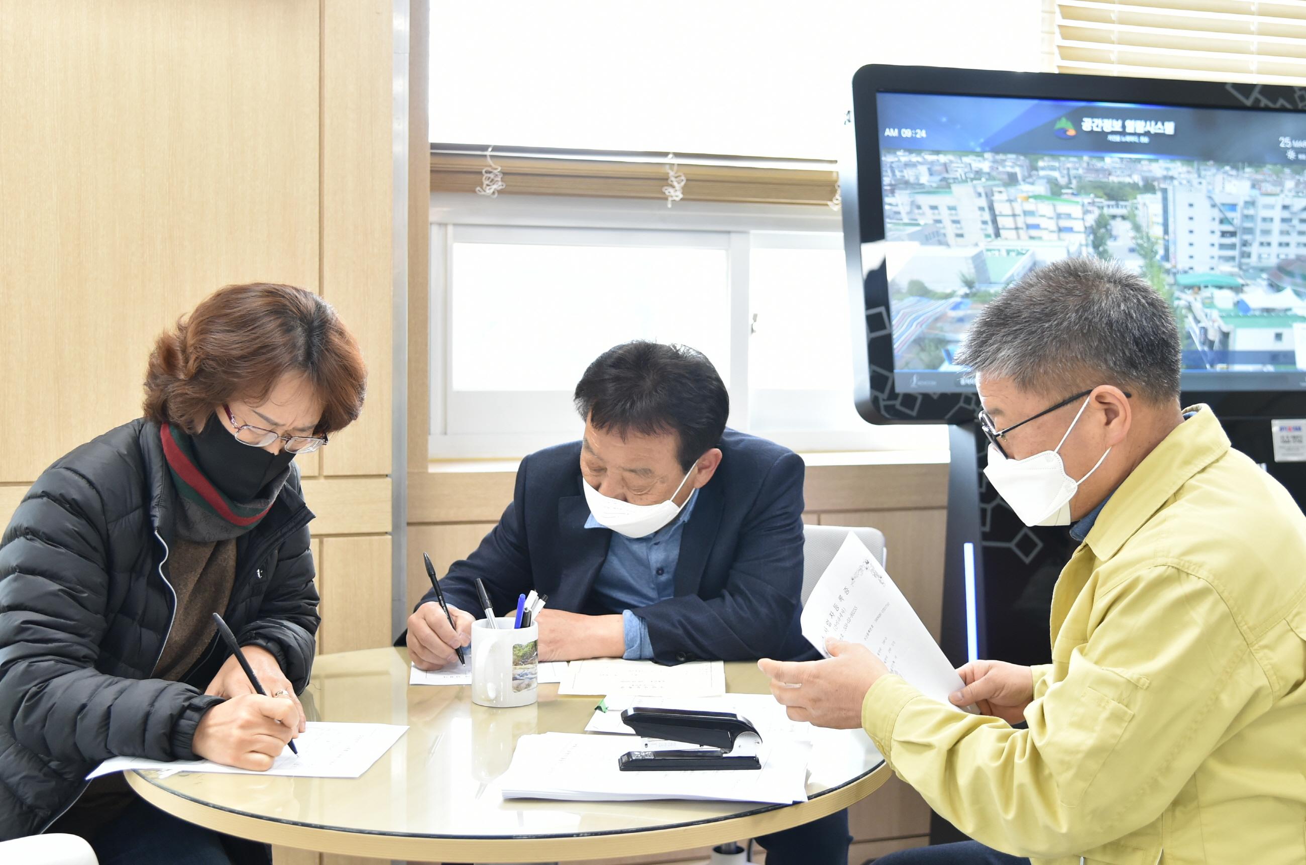 '청송군 소상공인 긴급생계비'지원 결정