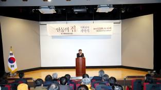 전통문화콘텐츠박물관 특별기획전시,'안동의 집'개최