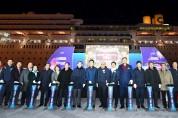 경북, 국제크루즈 시대를 연다!
