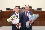 제8대 후반기 안동시의회  의장 김호석, 부의장 김백현 선출
