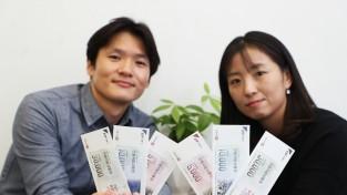 안동사랑 상품권 출시, 12월부터 본격 유통