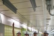 대구도시철도,「이동통신 3사 5G 서비스」개시