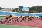 예천군, 제49회 춘계 전국 중‧고육상경기대회 개최