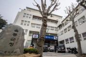 """""""전국최고"""" 전기자동차 지원금으로 """"탄소제로 친환경섬"""" 만든다"""
