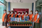 영양군 치매안심센터, 「치매안심 홈스쿨링 」운영