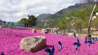 문경자연생태박물관 작년 대비 방문관람객 큰 폭 증가