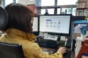 영양군, 2020년 개인정보보호 자가학습 프로그램 운영