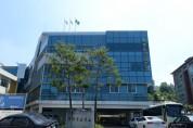 봉화군, 코로나-19 재난심리지원단 구성 운영
