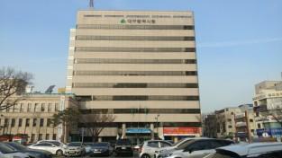 대구시, 보건용마스크 및 손소독제 매점매석행위 신고 센터 운영