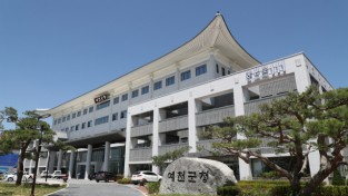 예천군, 민원편의 위주 시책발굴로 선진행정 추진