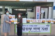 """봉화군보건소, 코로나19 예방을 위한 임산부 """"건강꾸러미"""" 지원"""