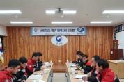 '영덕국유림관리소-영덕군' 산불 등 산림재해 업무 협력강화를 위한 감담회 개최