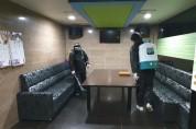 영양군, 강력한 사회적 거리두기 운동 추진