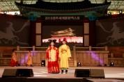 경북에서 다양한 한복문화 꽃 피운다!!