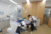 영양군, 치주질환자 집중관리 시작