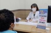 안동시 치매안심센터,'무료 치매조기검진'사전예약제 실시