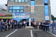 봉화군, 중소기업 인턴사원제 참여기업·인턴사원 모집
