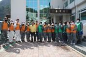 울릉군, 코로나19 총력대응을 위한 재난지킴이 봉사단 방역활동 실시