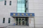 영주시, 국민체력100 '영주체력인증센터' 8월 3일부터 운영
