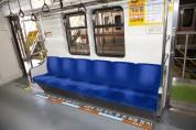 대구도시철도,「좌석 한 칸 띄워 앉기」캠페인 전개