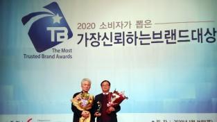 안동사과, 안동산약(마) 농산물 브랜드상 잔치!