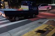 야간 보행자 교통안전을 위한 로고젝터 조명 설치