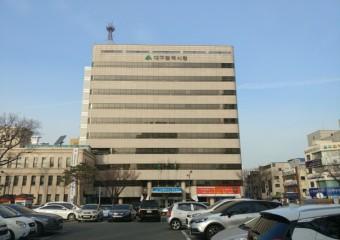 대구광역시, 긴급생계자금지원