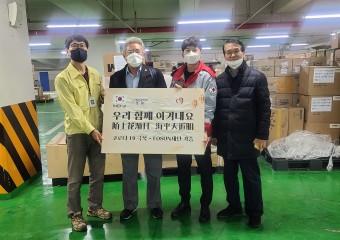 대구시-경상북도 의료기관에 의료용품기증관련.