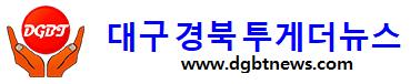 대구경북투게더뉴스 로고